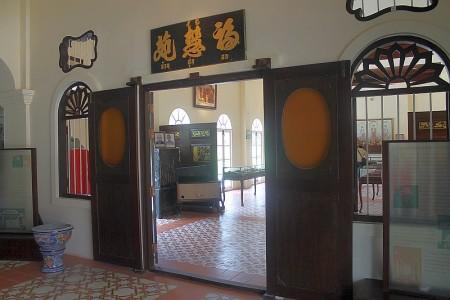 mining museum phuket