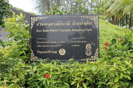 tsunami gedenkstätte