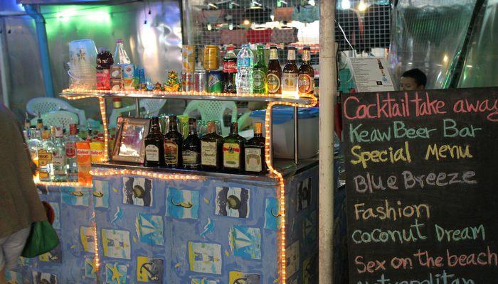 naka weekendmarket phuket