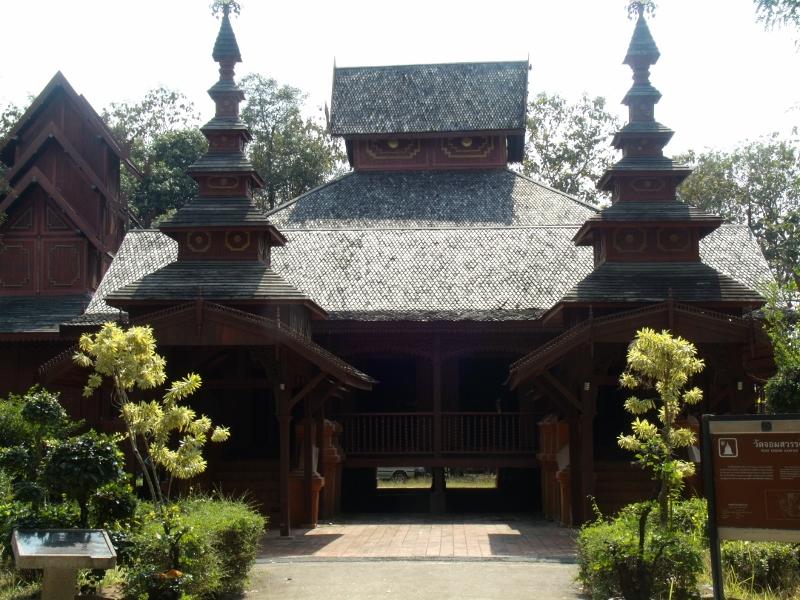 Wat Chom Sawan Phrae