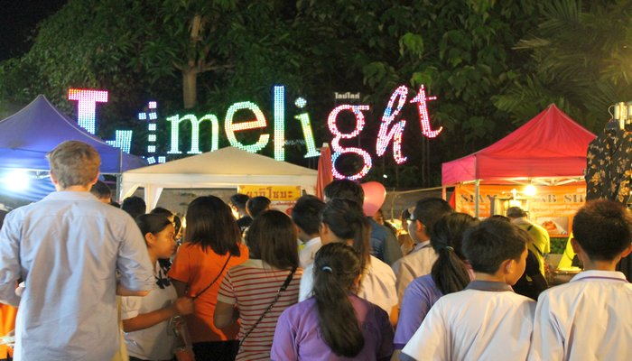 limelight avenue