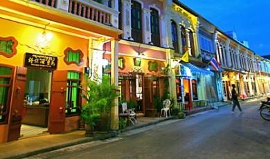 soi-romanee phuket town