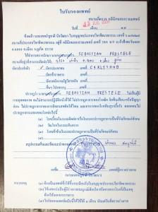 ärztliches attest thailand phuket