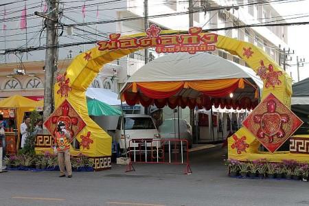 eingang zum por tor festival phuket