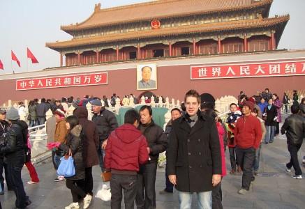 verbotene stadt beijing