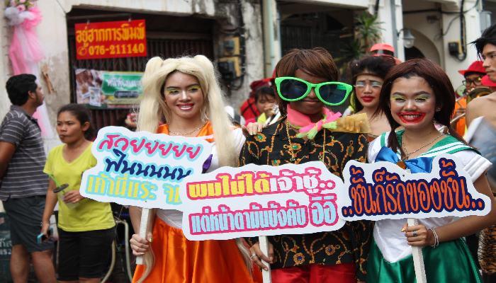 straßenumzug phuket town
