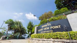 Karon/Kata View Point