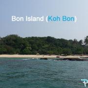 Koh Bon kleine Insel Süden Phuket