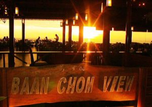 Baan-Chom-1