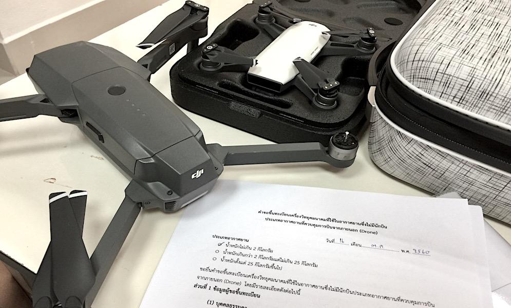 Drohne registrieren Phuket Urlaub